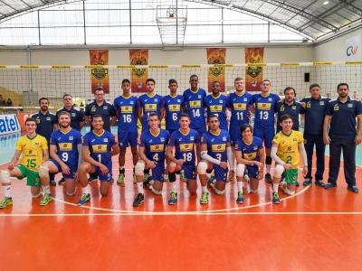 Santa Rita do Sapucaí (MG) - Desafio Internacional de Voleibol - 31.07.2019