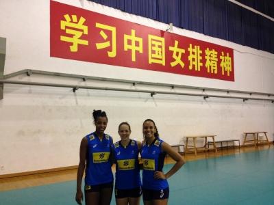 Brasil faz o primeiro treino na China