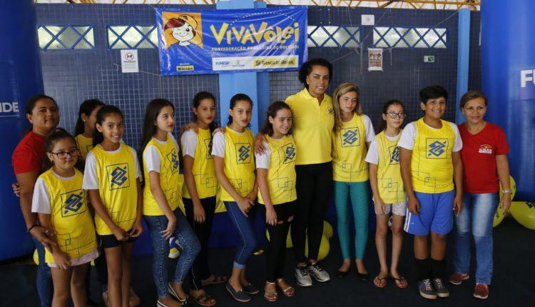 Campo Grande (MS) recebe novo núcleo